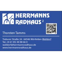 Herrmanns  Radhaus 2 GmbH Geschäftsbild 1