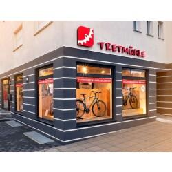 Tretmühle Stuttgart GmbH Geschäftsbild 1
