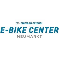 Zweiräder Heinz Friedel Geschäftsbild 1