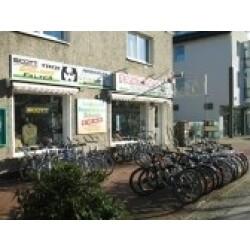 Fahrrad-Kaule Geschäftsbild 1