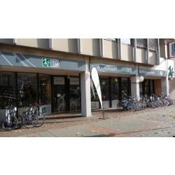 Radhaus Schauerte GbR Geschäftsbild 1