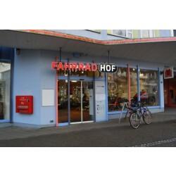 Fahrradhof VSF GmbH & Co.KG Geschäftsbild 2