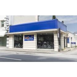 Die MG Bike GmbH Geschäftsbild 2