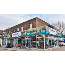 Zweiradhaus Maier Geschäftsbild 2