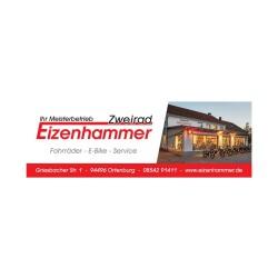 Zweirad Eizenhammer Geschäftsbild 4