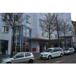 Fahrradhof VSF GmbH & Co.KG Geschäftsbild 4