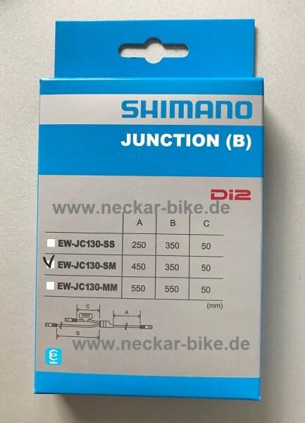Shimano - Di2 EW-JC130 Y-Kabel/Verteiler