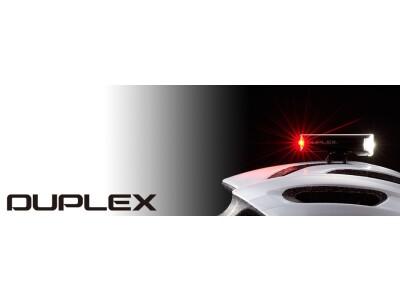 Cateye Duplex SL-LD400