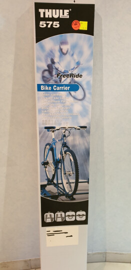 Thule Bike Carrier 575, FreeRide