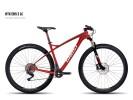 Mountainbike Ghost HTX EBS 2 LC red/black/darkred/white