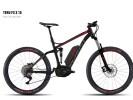 E-Bike Ghost Teru FS X 10 black/red/gray Nyon