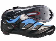 SHIMANO - Schuhe SH-R241 Elite Racing