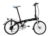 DAHON - Vybe C7S Deluxe