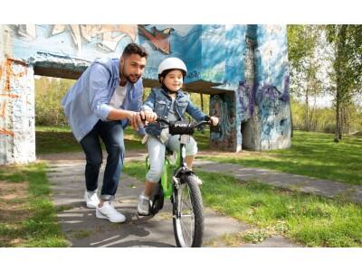 Kinderräder 12 bis 18 Zoll
