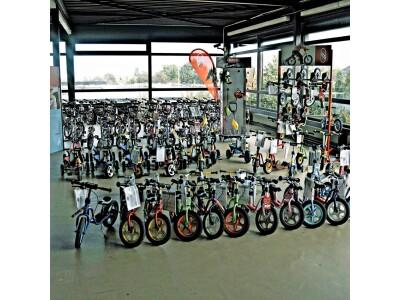 Herzlich Willkommen bei Fahrradhaus Emmel
