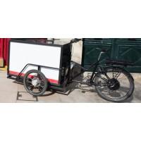 Förderung von Lastenrädern durch die Stadt Tübingen