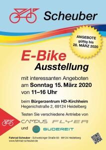 E-Bike Ausstellung 2020