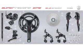 Campagnolo Super Record EPS 12s Gruppe V4 von Neckar - Bike, 71691 Freiberg am Neckar
