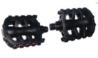 Matrix Pedale Kinder PE1 schwarz von Zweirad Bruckner GmbH, 92421 Schwandorf