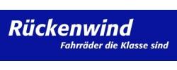 Fahrradladen Rückenwind GmbH